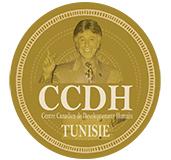 Logo Centre C Tunisie